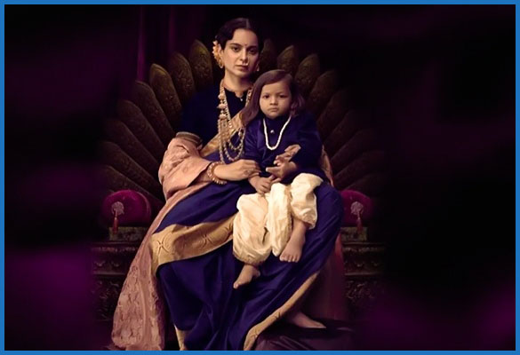 Manikarnika - The Queen of Jhansi Bollywood movie poster1